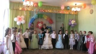 Выпускной в детском саду 2012