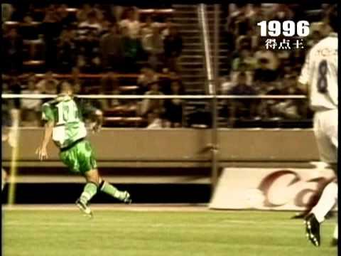 J.League 1996 Season Top Scorer Kazuyoshi Miura(Verdy Kawasaki) Movie