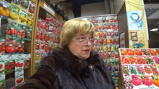 ВЛОГ За семенами для рассады / Монорельсовая прогулка / Пончиковая 15 января 2019 г.