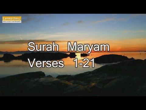 Sangat Merdu Bacaan Surah Maryam ayat 1-21 (Amazing voice quran recitation)