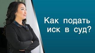 видео Образец заявления об установлении границ земельного участка Сам себе адвокат