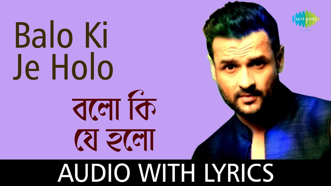 Download Balo Ki Je Holo With Lyrics | Kumar Sanu | Anu Malik | Achena Atithi