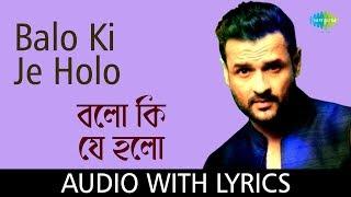 Balo Ki Je Holo With Lyrics   Kumar Sanu   Anu Malik   Achena Atithi