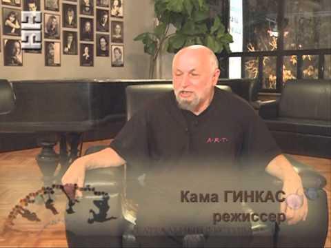 "VII Сезон Станиславского. ""Гедда Габлер"""