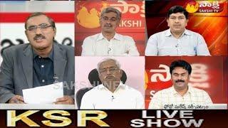 KSR Live Show | నైతిక విలువల్ని వదిలేసిన స్పీకర్ కోడెల - 11th June 2018
