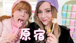 LIVING OUT MY DREAM DAY IN HARAJUKU 🍭 thumbnail