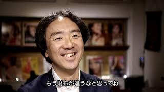 ヒマスタ3分動画「今の子どもの9割はアポなしで遊ばない」(【Japan Inーdepth】チャンネル 「ROSE EYE」より引用)