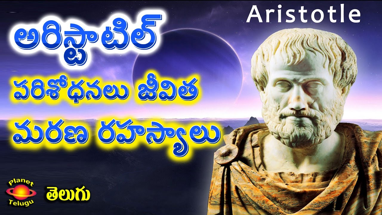 """the life and history of aristotle Aristotle: aristotle, ancient greek philosopher and scientist who was one of the greatest intellectual figures of western history britannica classics: aristotle on the good lifephilosopher and educator mortimer adler discussing aristotle's writings on ethics, considering the philosophical question of """"what."""