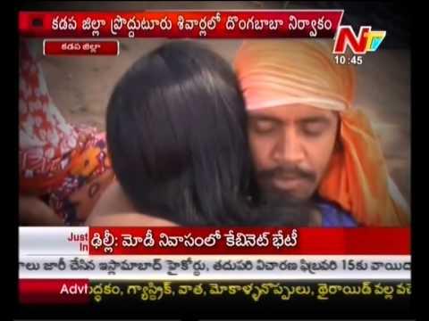 Fake Baba Scandal Caught on Camera thumbnail