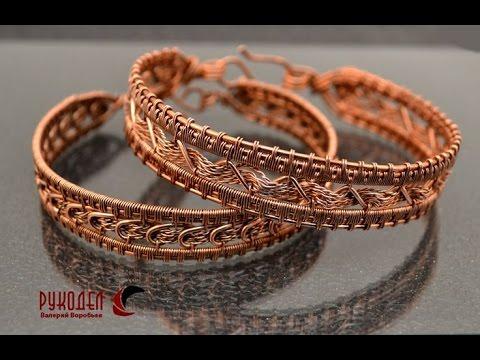 Способы плетения браслетов из проволоки