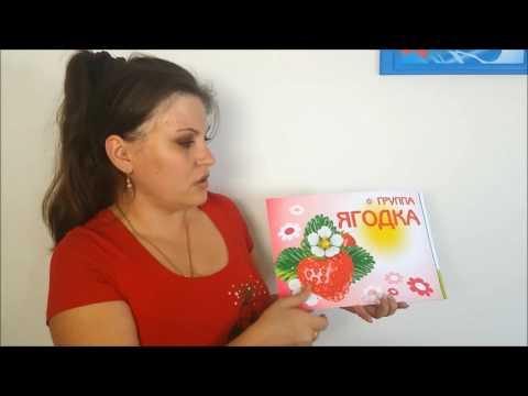 Оформление детского сада, стенды для детских учреждений
