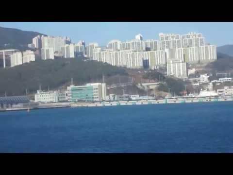 Một góc TP cảng Busan - Hàn Quốc nhìn từ trường Korea Maritime University