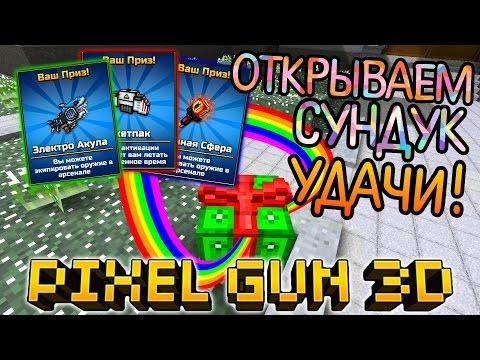 3Д Скачиваемые Игры Скачать Бесплатно