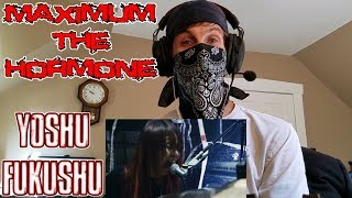 MAXIMUM THE HORMONE - Yoshu Fukushu | Reaction