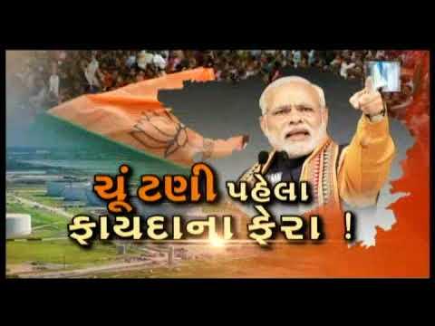 PM Modi reaches Bhavnagar Airport; headed towards Ghogha to address crowd | Vtv News