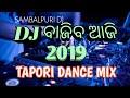 DJ BAJIBA AJI DJ REMIX SONG, MANTU CHHURIA NEW SONG, TAPORI DANCE MIX 2019