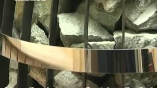 Печь Саяны Витра Термофор