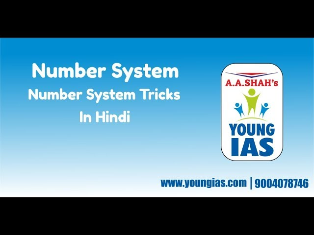 Number System | Number System Tricks | Concept/Tricks/Types | In Hindi