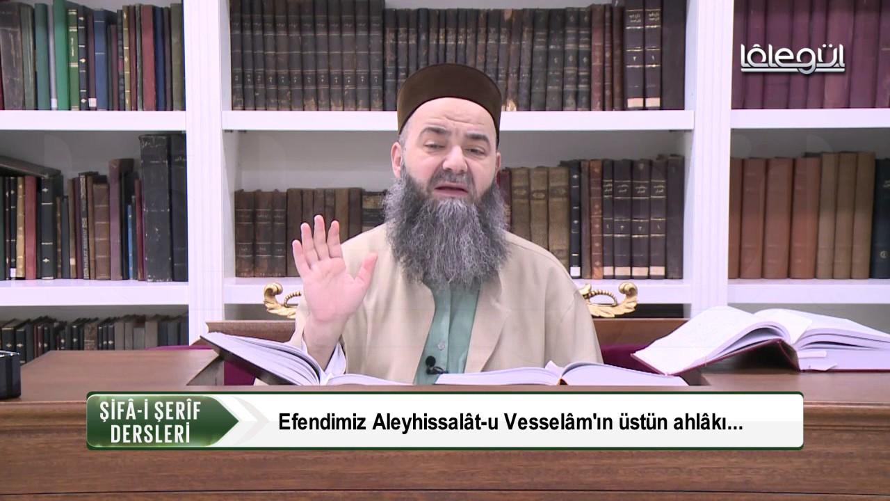 Şifâ i Şerîf Dersleri 43.Bölüm 4 Nisan 2017 Lâlegül TV