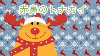 女声2部・3部 はじめてでも歌える 優しいコーラス クリスマスの歌篇 ...