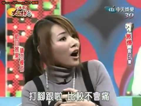 Asian game show woman takes boot and sock off