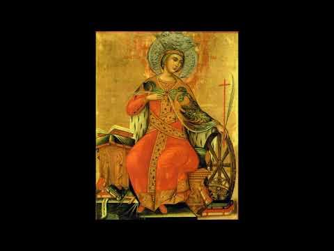 Молитва матери о благополучии замужестве дочерей великомученице Екатерине