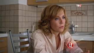 Парфюмерша 3 (2017) анонс сериала