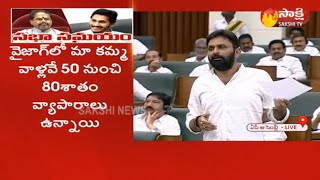 Minister Kodali Nani Strong Counter to Babu   డబ్బా మీడియా, చెత్త పేపర్లతో చంద్రబాబు తప్పుడు ప్రచారం