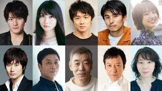 俳優の風間俊介が、7月8日スタートのフジテレビ系月9ドラマ『監察医 朝...