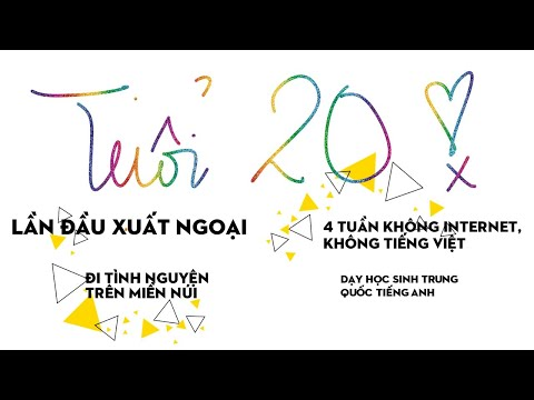 Quynh Do in Yunfu, Guangdong 步朗小学纪念
