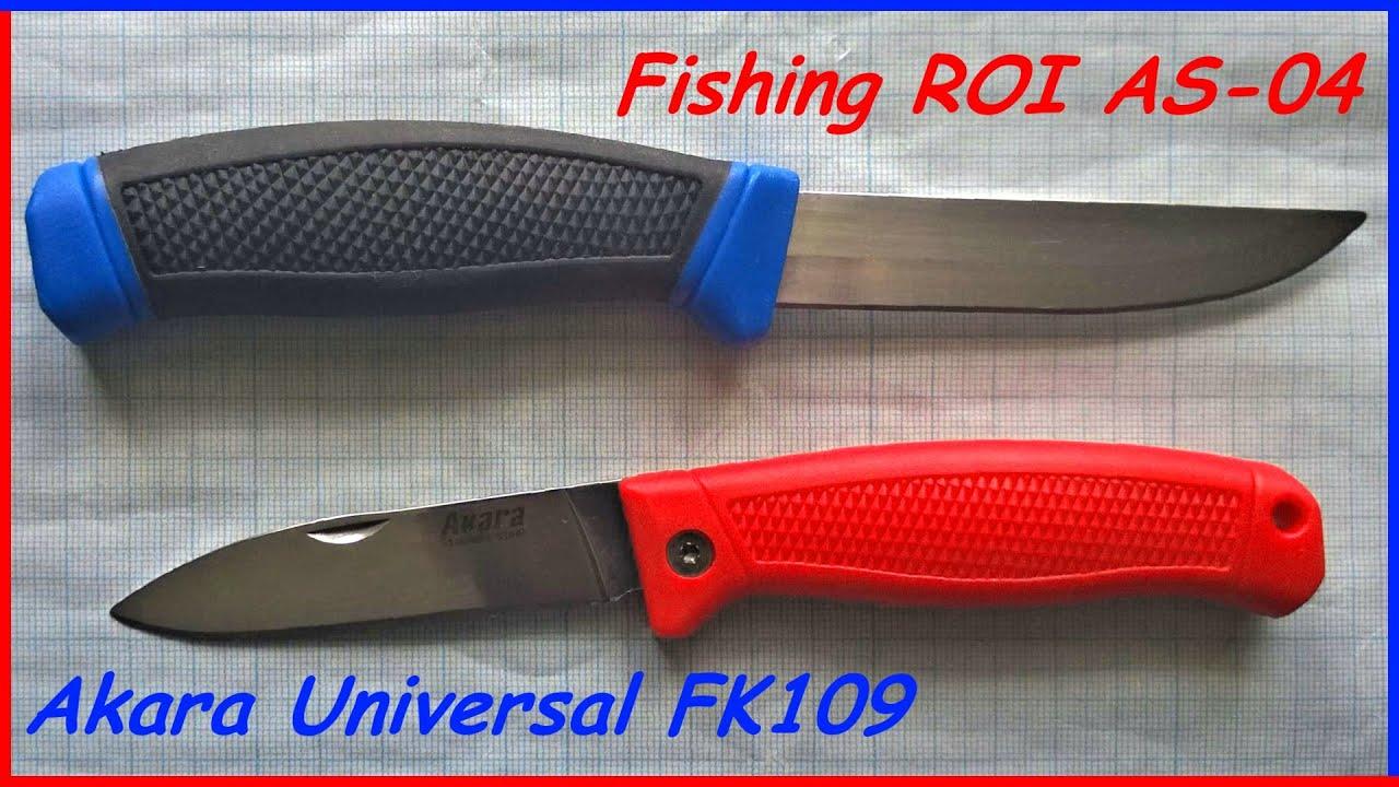топ 10 ножей для рыбалки