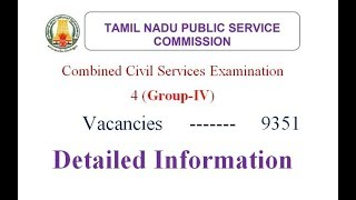 TNPSC GROUP 4 and VAO CSSE-4  EXAM DETAILS