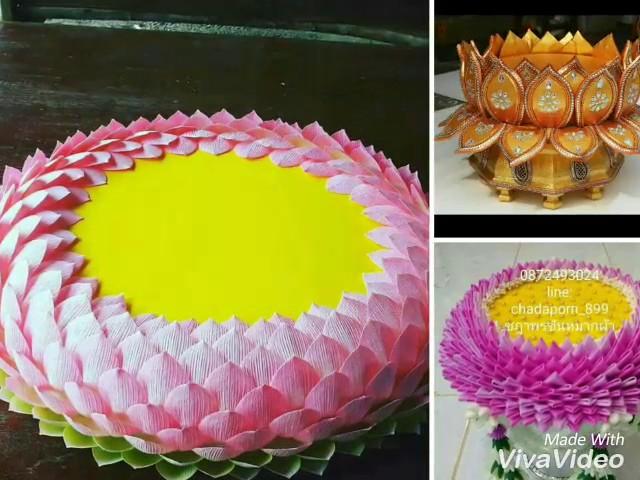 Varamahalakshmi Decoration ideas 2017 - Lotus theme ideas from pinterest