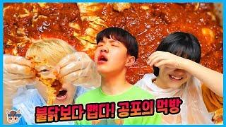 불닭볶음면 보다 제일 맵다는 실비김치 짜파게티 먹방 도전하다 울다!? (꿀잼ㅋ) ♡ 짜장면 라면 놀이 spicy noodle | 말이야와친구들 MariAndFriends