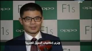شركة OPPO تعلن عن طرح هاتفها الجديد F1s