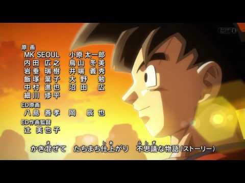 [日本語字幕] Dragonball Super :