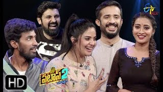 Patas 2 | Samrat & Bhanu Sri | 2nd February 2019 | Full Episode 991 | ETV Plus