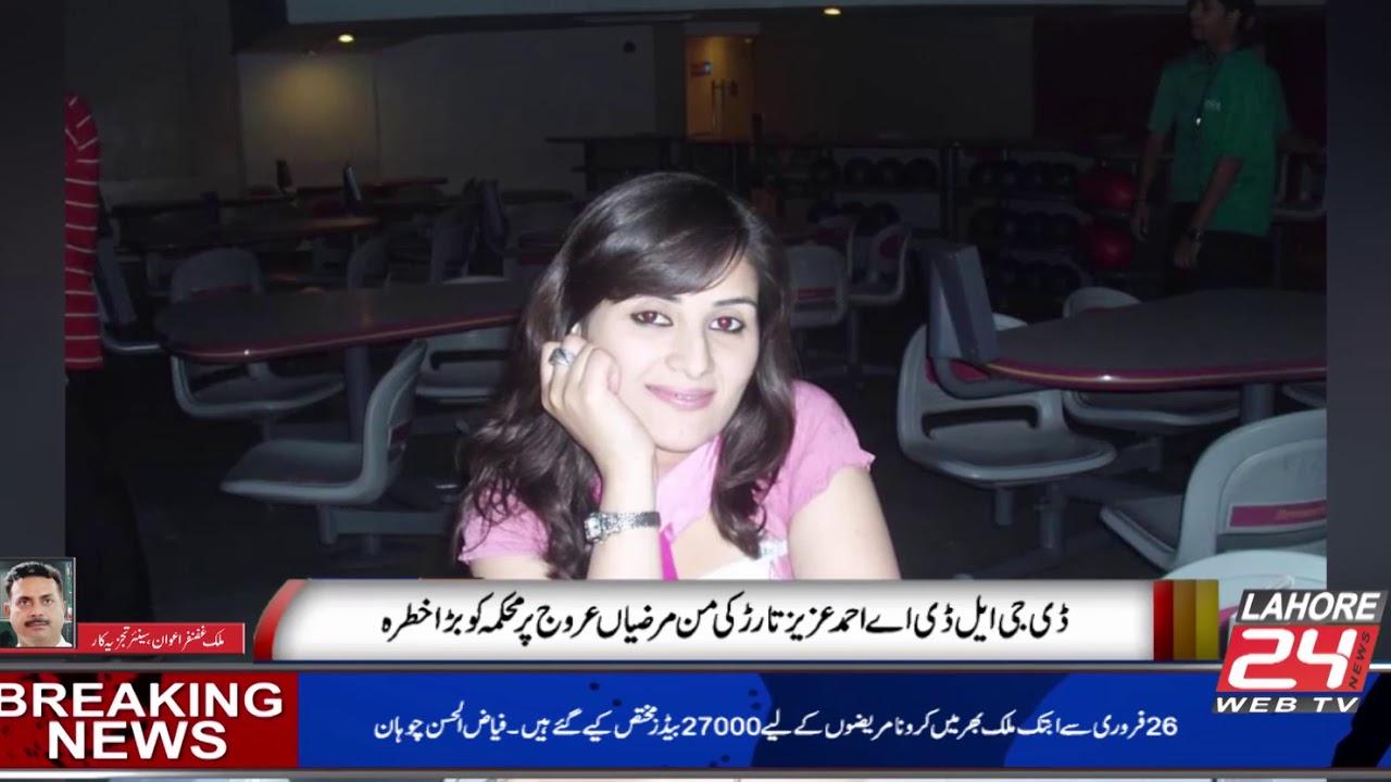 LDA Report By Ghazanfar Awan