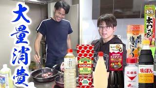【栄養過多】調味料丸々一本使いきり早食いバトル!!!!!【米パン悪夢!?】