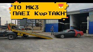 Το Σούπρα ΜΚ3 πάει στον Κυρ Τάκη!
