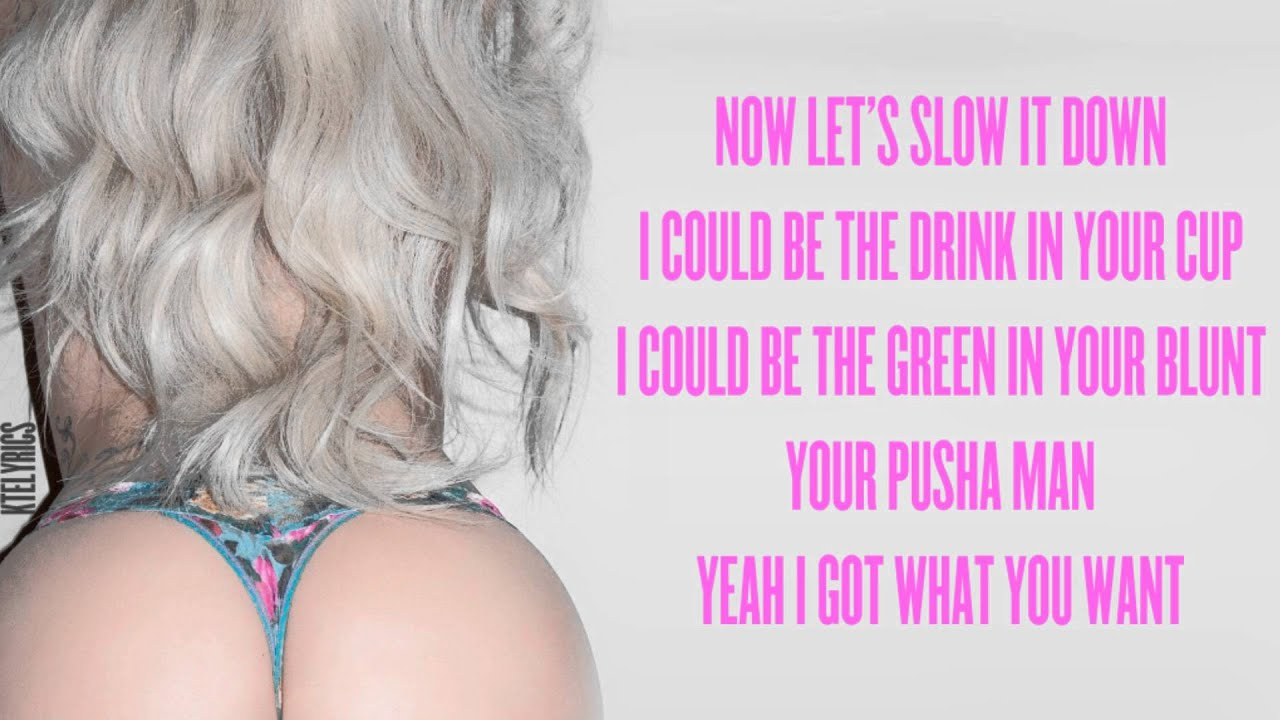 Lady Gaga - Do What U Want feat. R. Kelly (Lyric Video ...Do What You Want Lady Gaga Single Cover