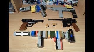как из лего сделать оружие для себя