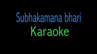 Subhakamana Bhari |Tara Devi | original karaoke version