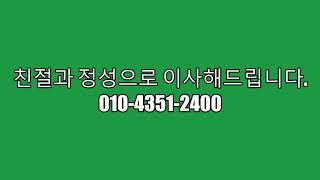 분당용달이사(유아침대운반)010-4351-2400(20…