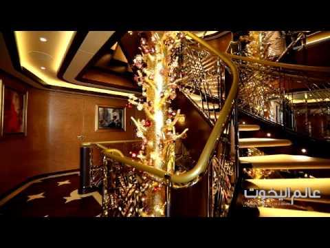 Lürssen 85m Superyacht SOLANGE