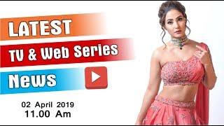 Latest TV Serial News | Serial News Today | Yeh Rishtey Hain Pyaar Ke | Kasautii Zindagii Kay