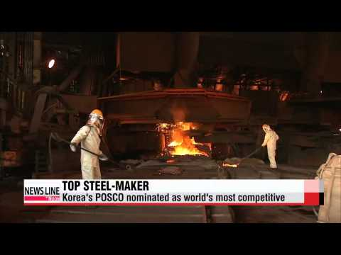 Korea's POSCO named most competitive steel manufacturer