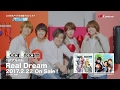DearDream / Real Dream!  Music Video
