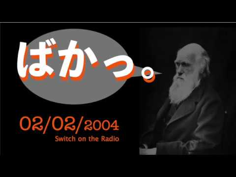 伊集院光「深夜の馬鹿力」2004年2月2日放送