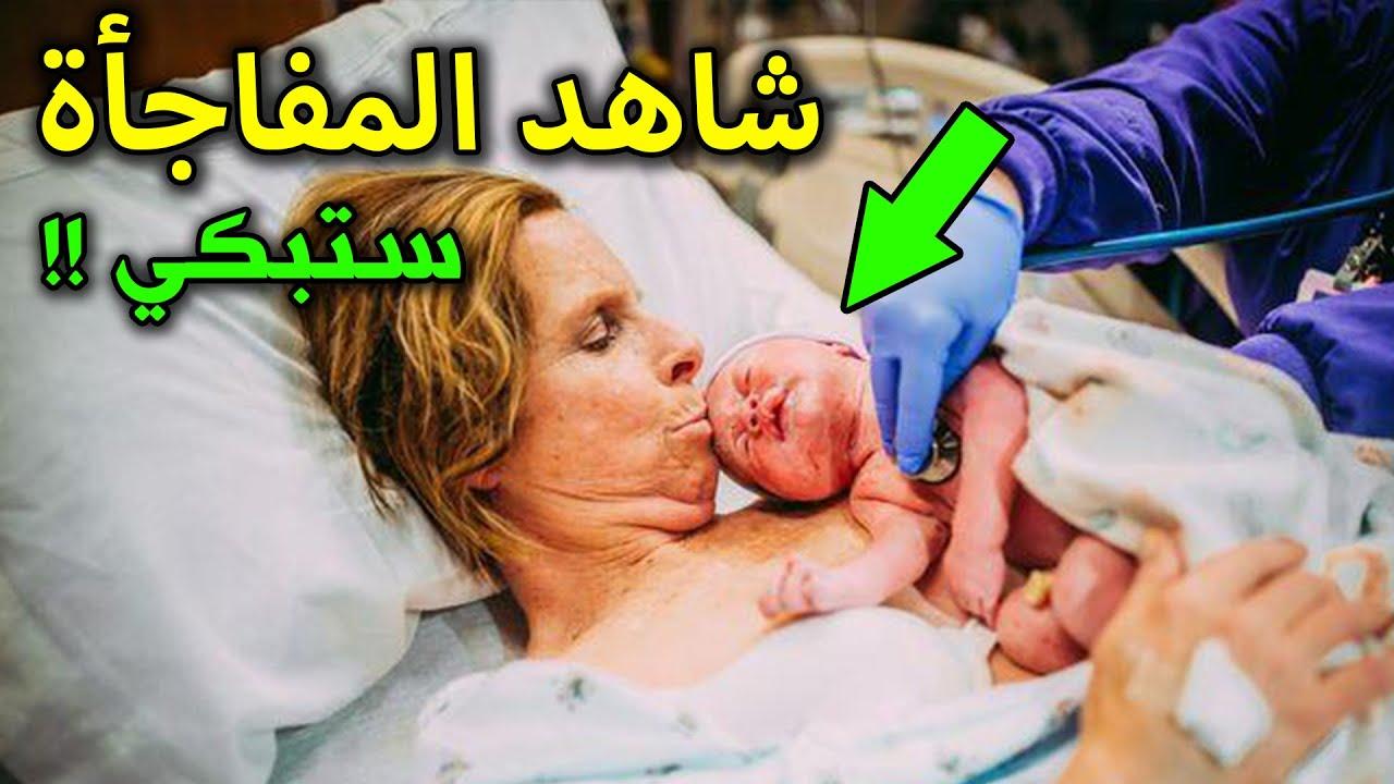 شاهد سيده اكتشفت انها حامل وعمرها فوق 90 عاماً │لن تصدق ماذا فعلت سبحان الله حتماً ستبكي !!